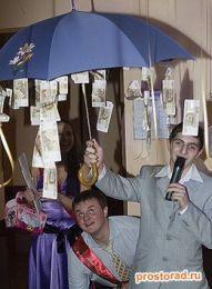 Поздравление на свадьбу видео с зонтом