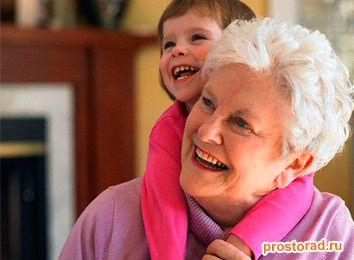 10 способов порадовать бабушку, Медаль для лучшей бабушки, Сюрпризы для бабушк