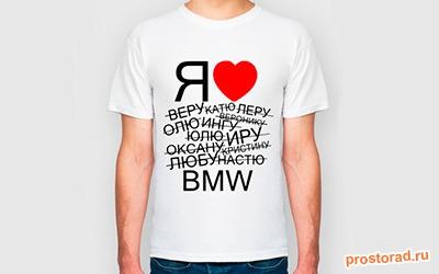 Яркие дизайнерские футболки на заказ  5076b0155c404